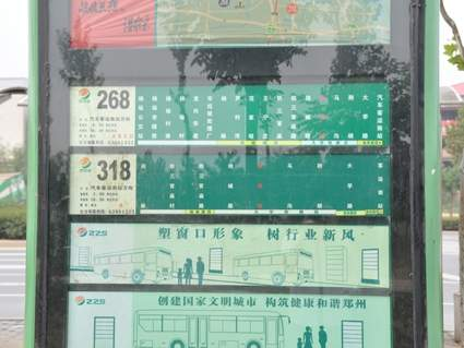 绿地滨湖国际城配套图