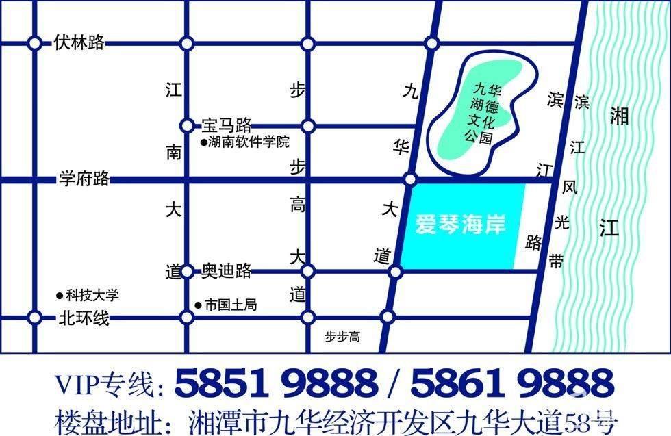 湘潭电瓶车电路图