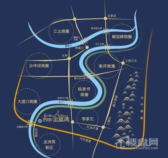 宗申金蓝湾 位置图