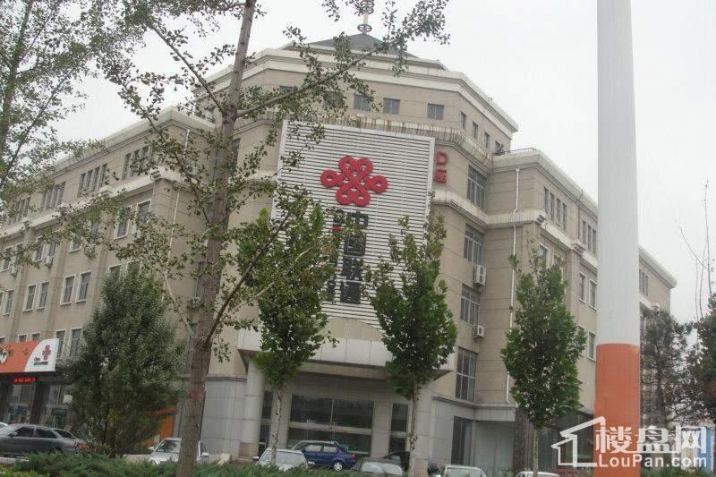 附近的中国联通营业厅