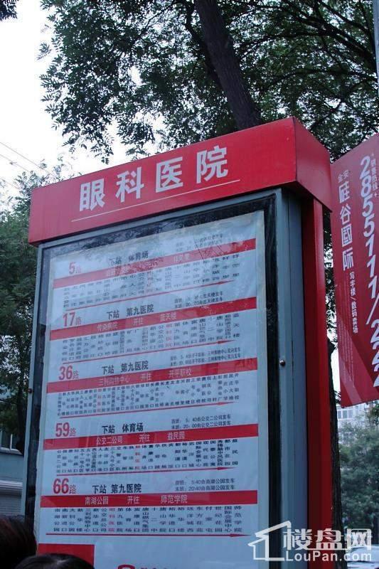 周边配套 公交站牌