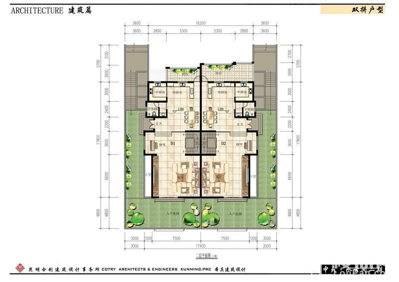 2建筑篇双拼二层平面图