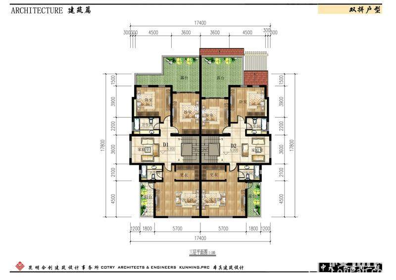 3建筑篇双拼三层平面副本