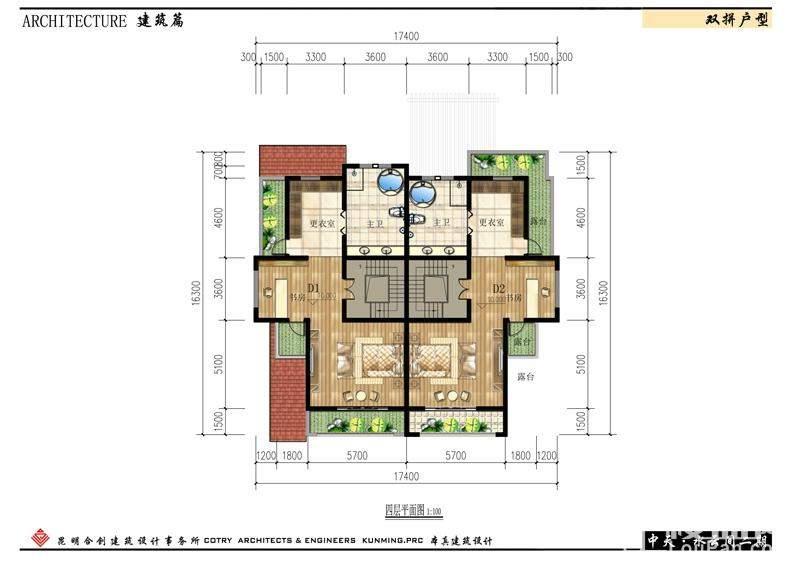 4建筑篇双拼四层平面图