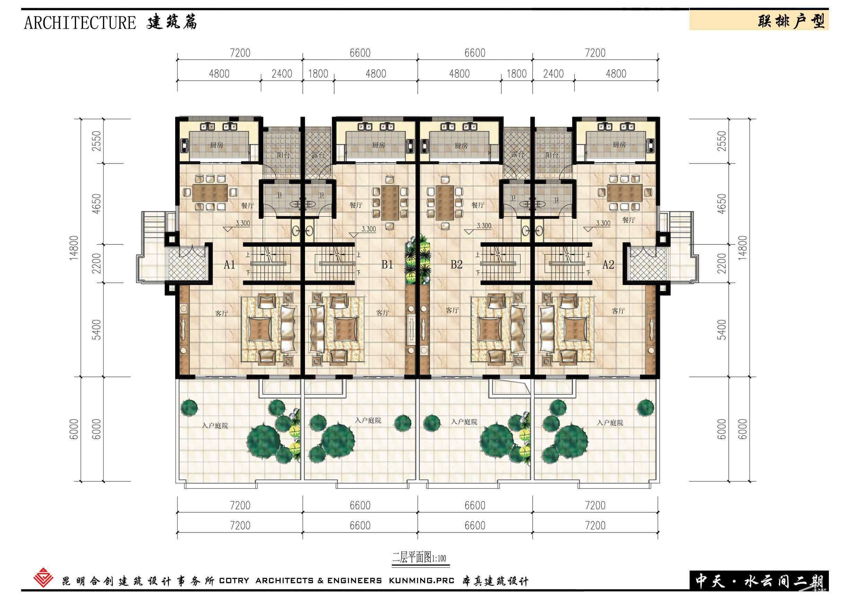 11建筑篇联排二层平面图