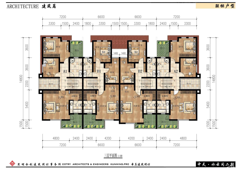 12建筑篇联排三层平面图