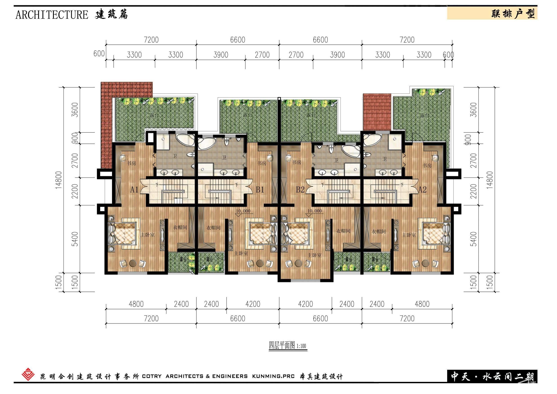 13建筑篇联排四层平面图