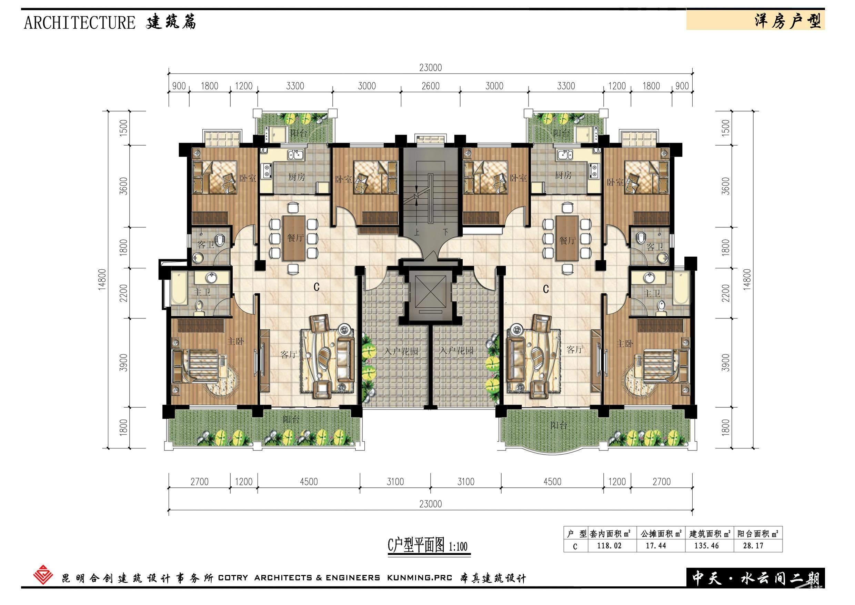 20建筑篇洋房户型2平面图