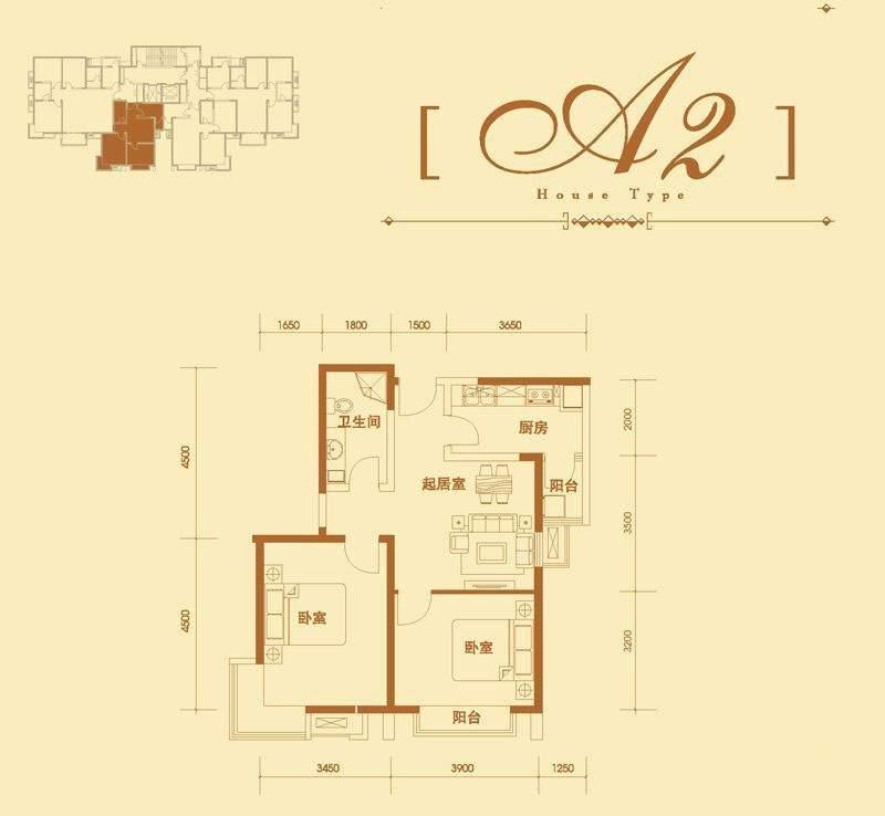 1号楼标准层a2户型