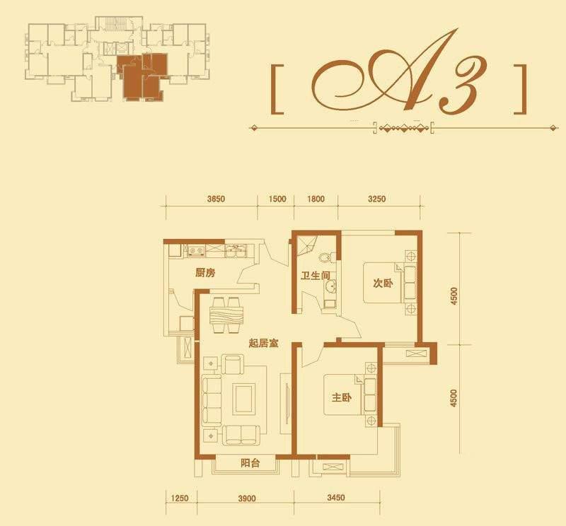 1号楼标准层a3户型