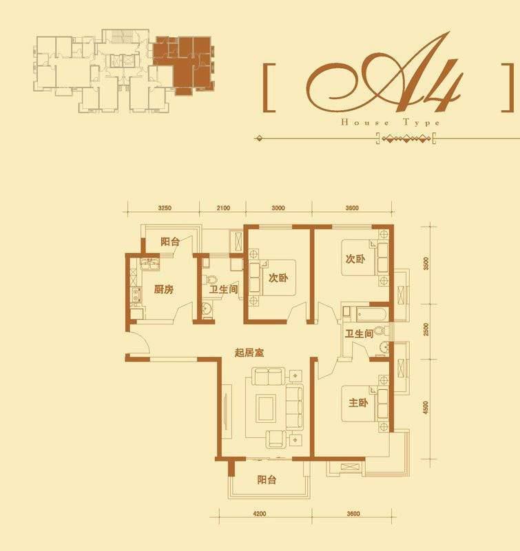 1号楼标准层a4户型