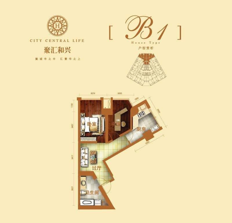 2号楼标准层b1户型
