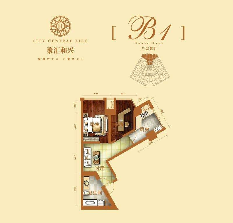 2号楼标准层b3户型