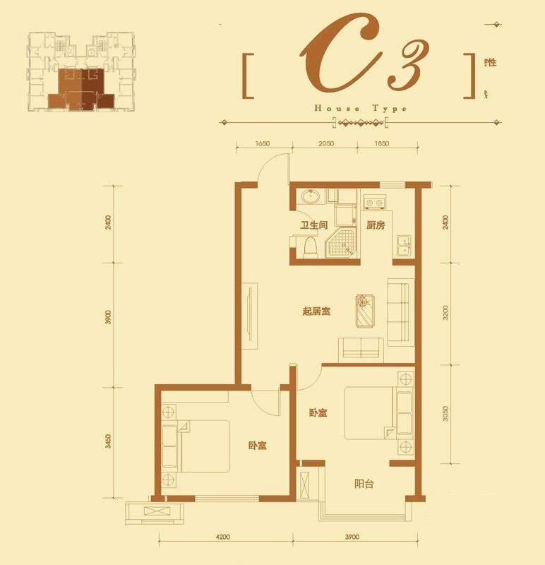 2号楼标准层C3户型
