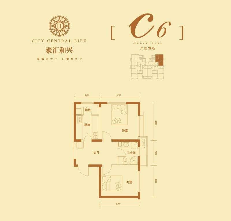 2号楼标准层c6户型