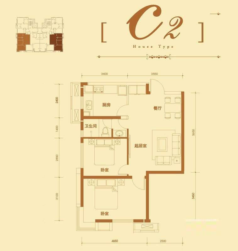 3号楼标准层C2户型