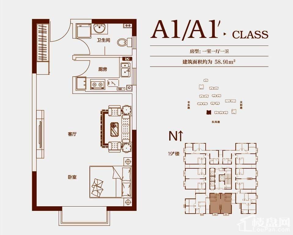 A1/A1`(19#)