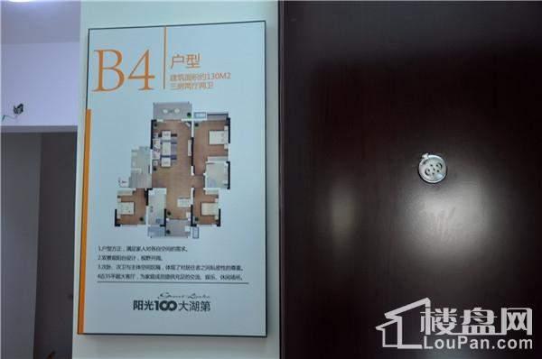 64. Black Bedroom Furniture Sets. Home Design Ideas