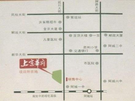 上京华府商铺位置图
