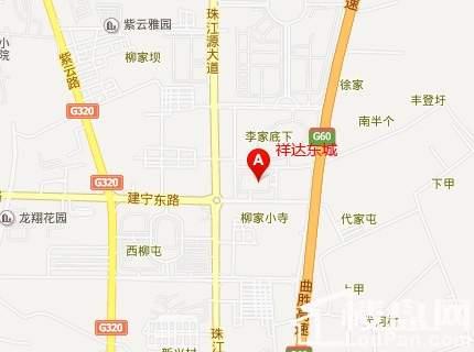 祥达东城位置图