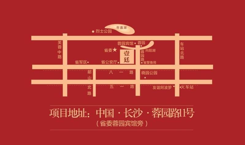 壹廷中央府院位置图