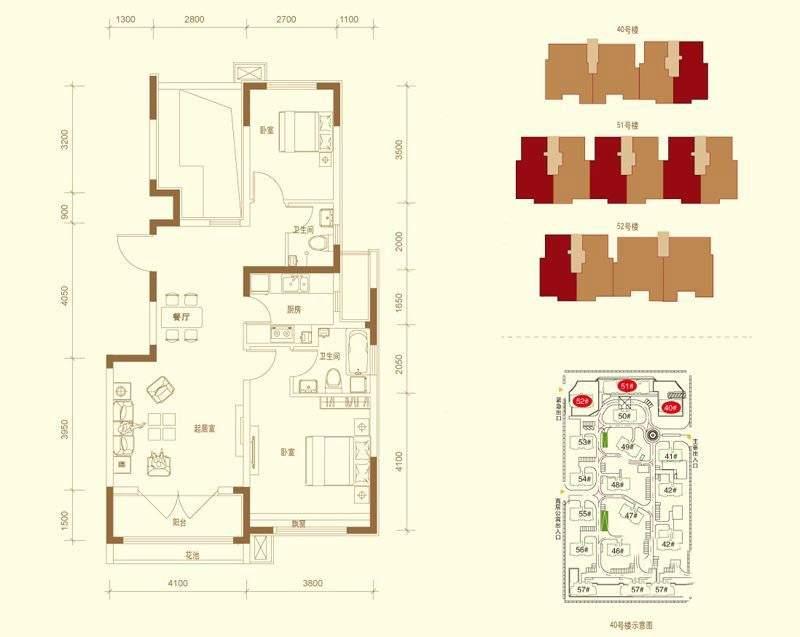 40、51、52#楼标准层2C-A-02户型