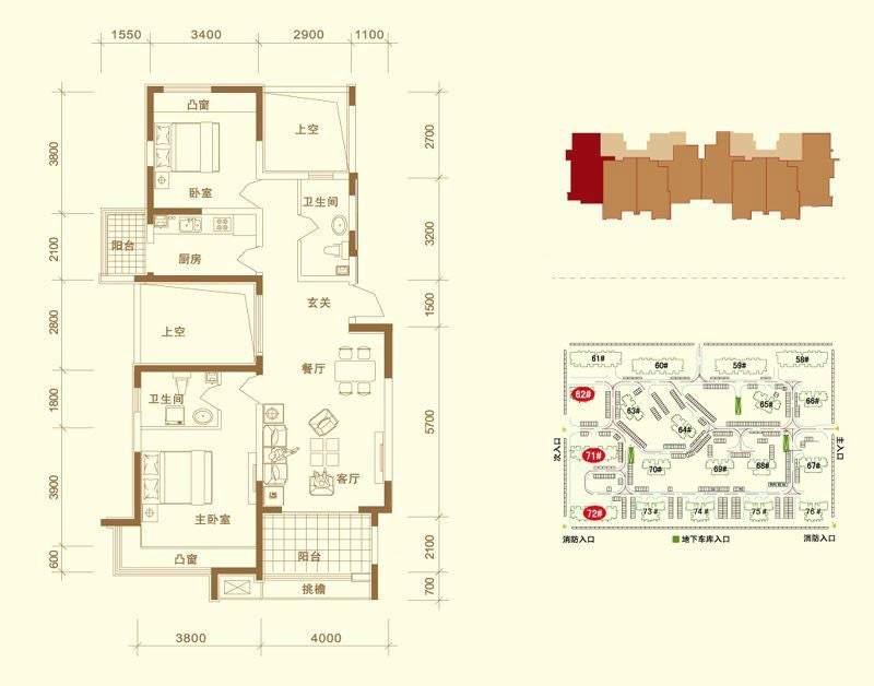 62、71、72#楼标准层2A-C-01户型