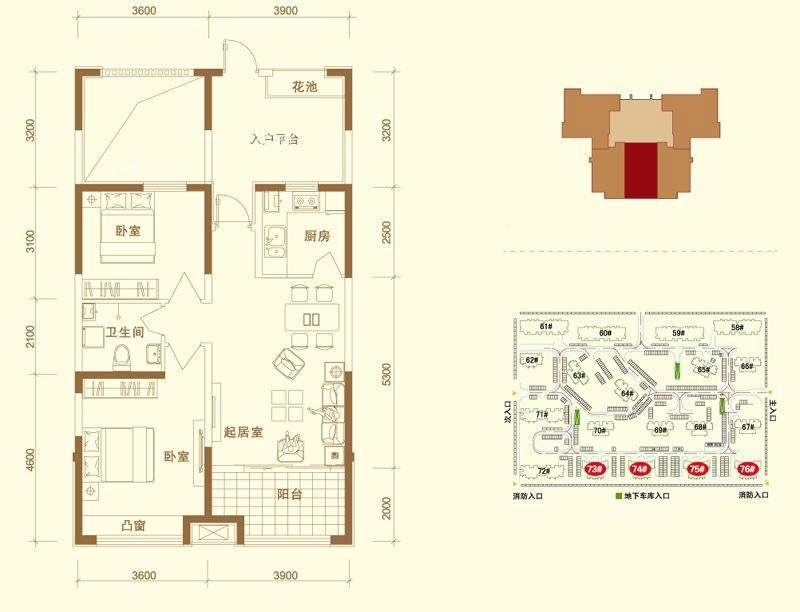 73-76#楼标准层2A-A-02户型