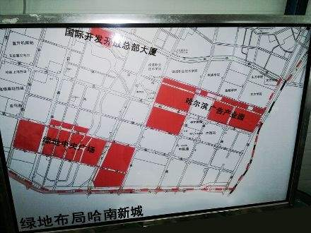 哈尔滨广告产业园商铺位置图