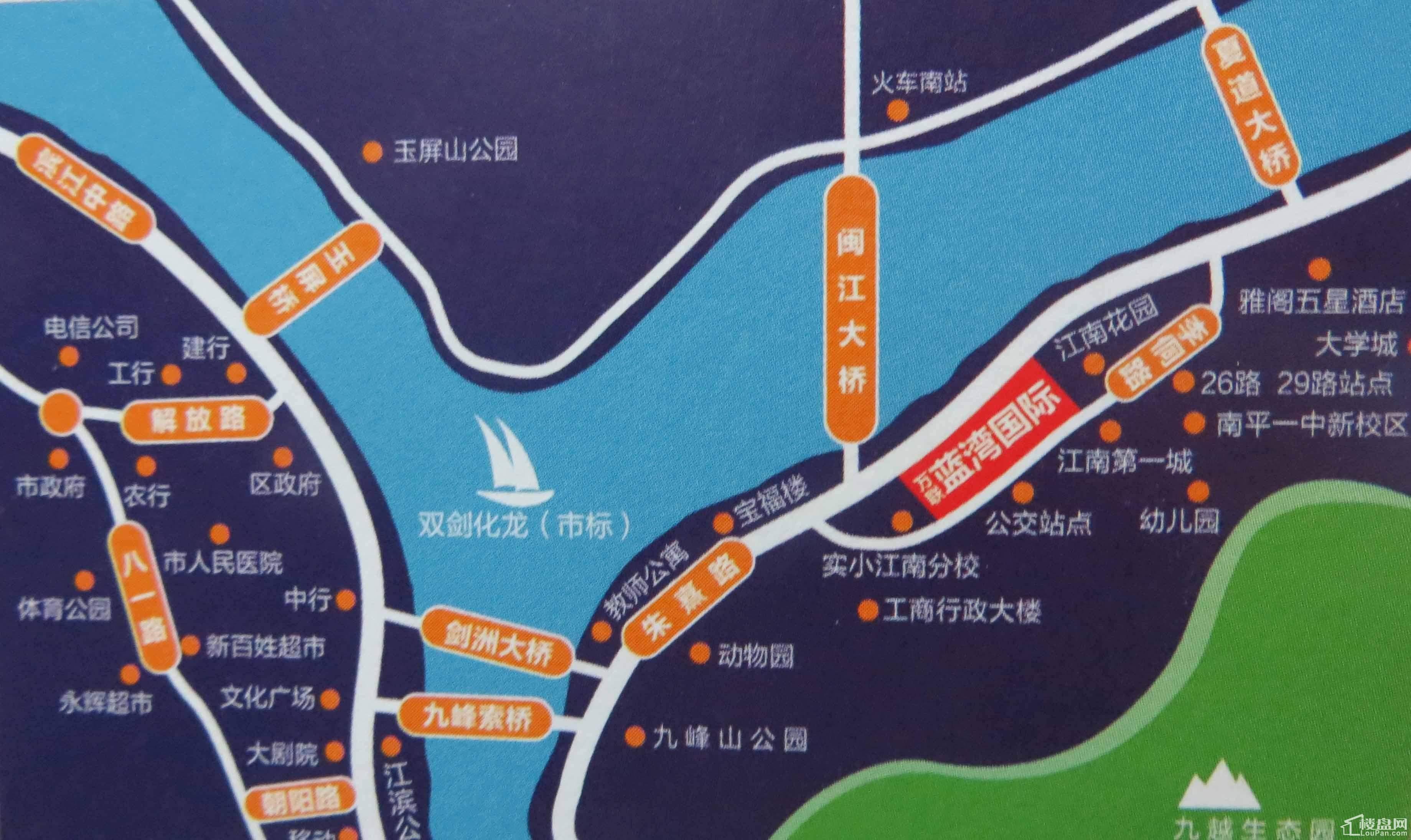 南平万联蓝湾国际位置图