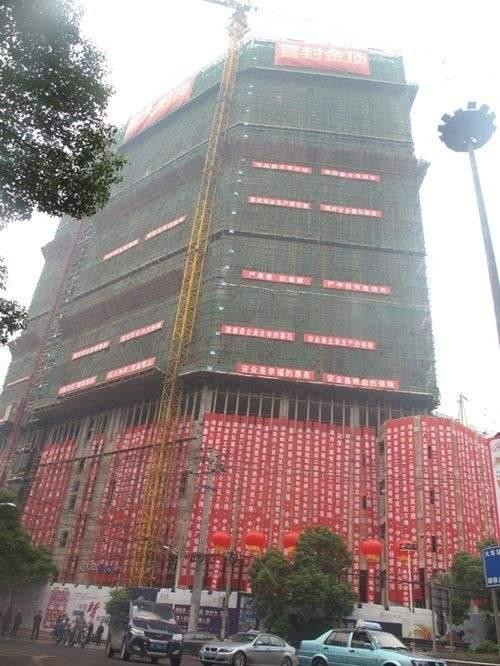 万隆中央广场实景图