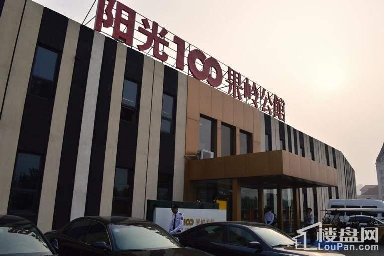 阳光100果岭公馆实景图