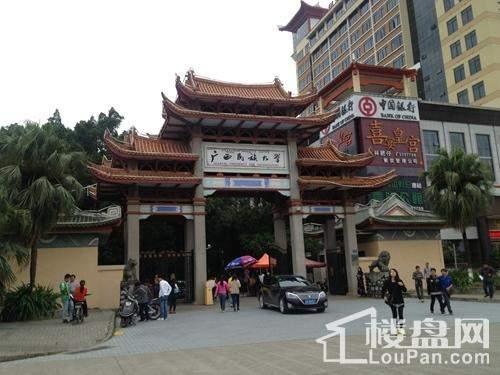 广西民族大学侧门