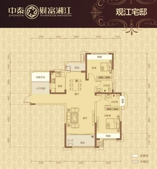 中泰财富湘江户型图
