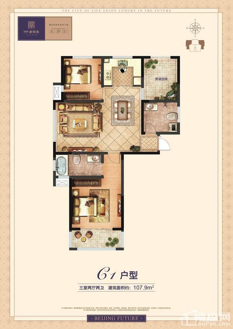 卓悦城·北京未户型图