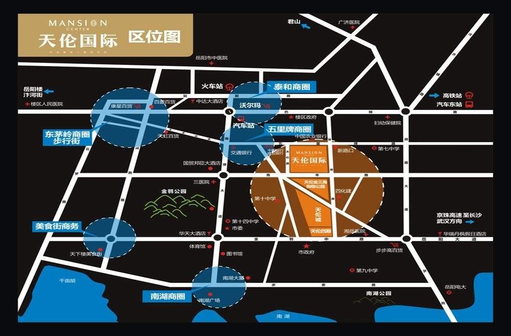 天伦国际位置图