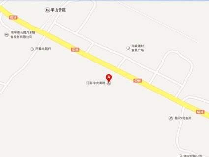 南平江南中央美地位置图