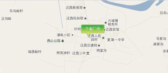 千玺广场位置图