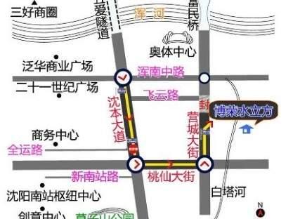 博荣水立方位置图