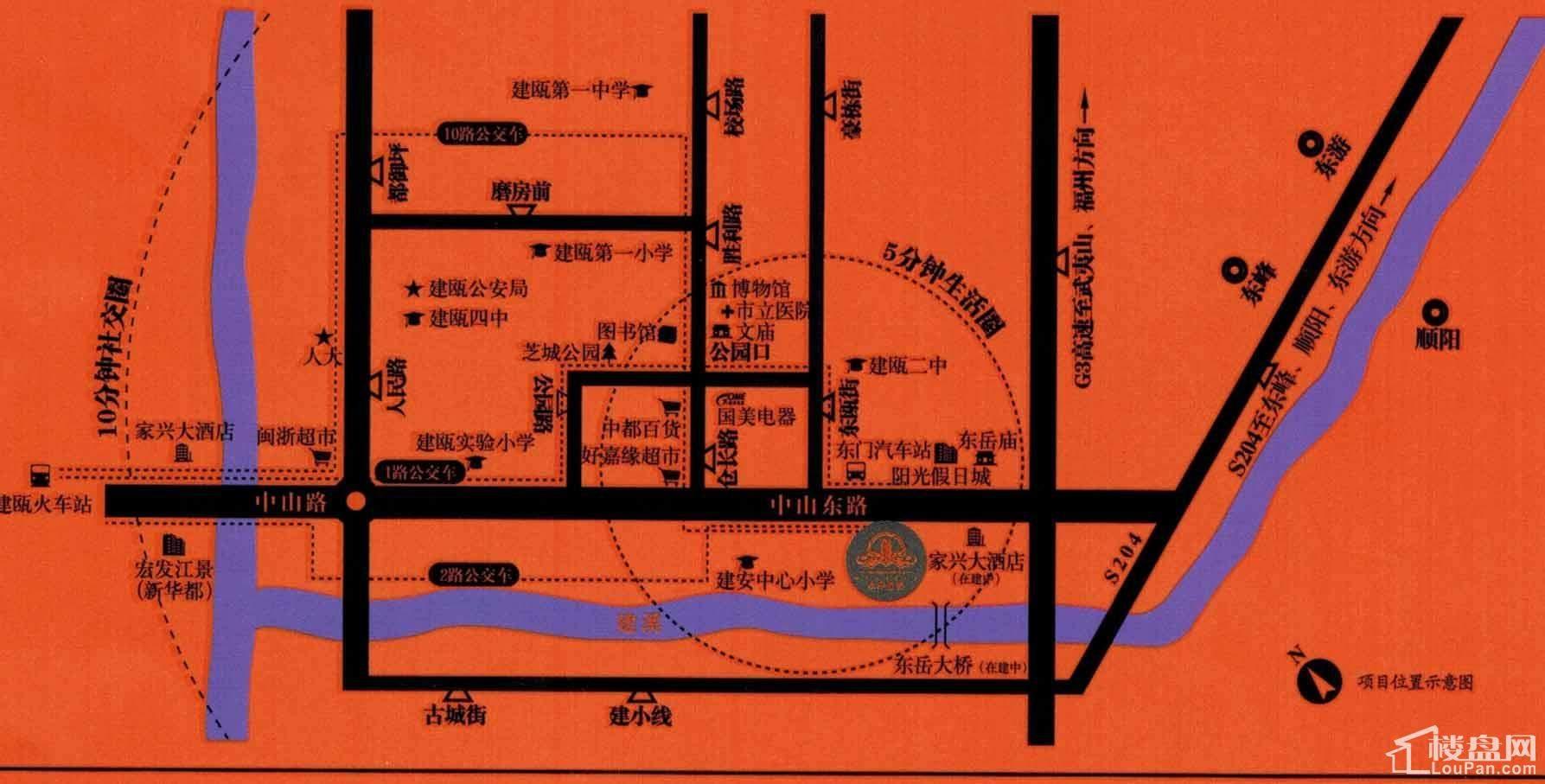 建瓯水岸蓝桥位置图