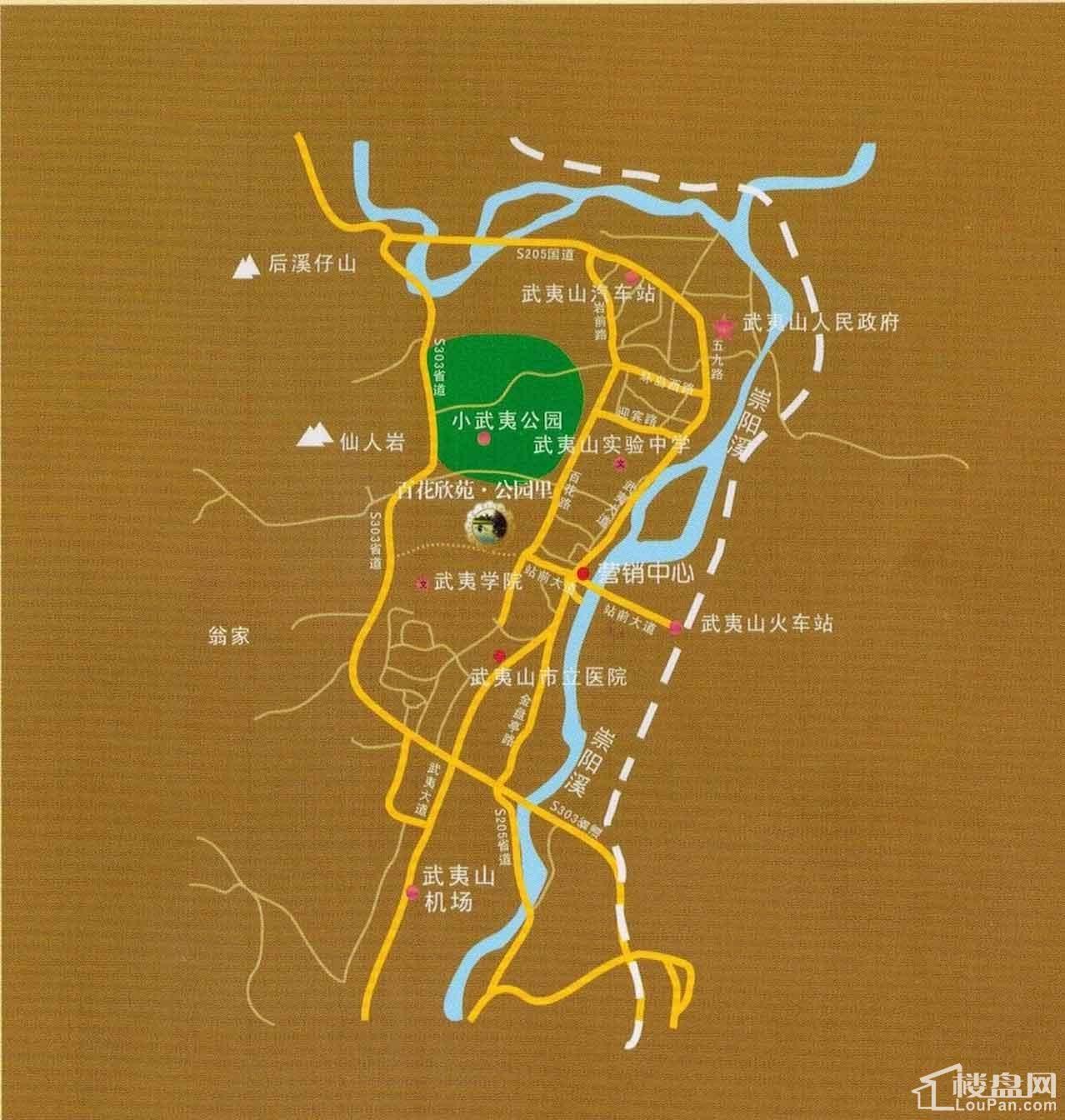 武夷山百花欣苑公园里位置图