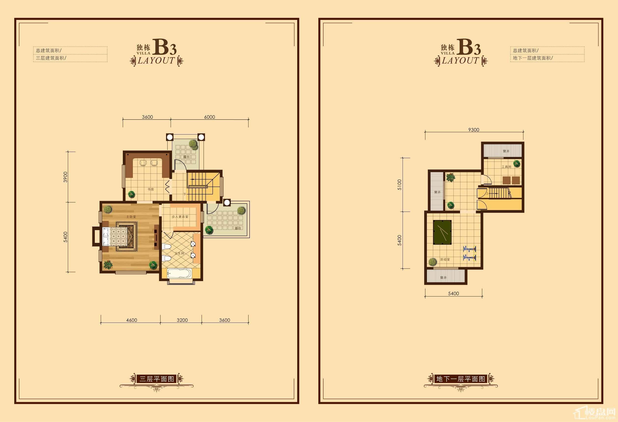 B3-2(独栋)