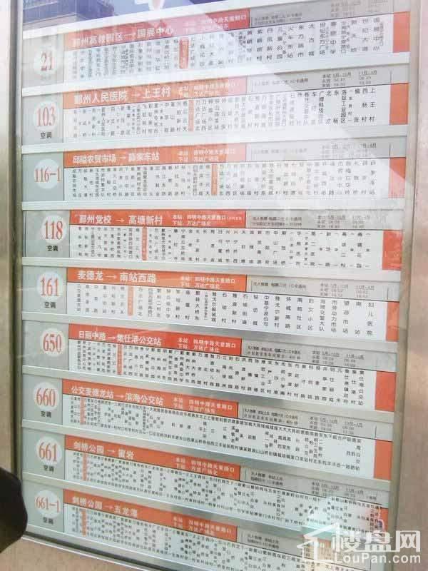 四明城市广场配套图