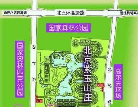 紫玉山庄位置图