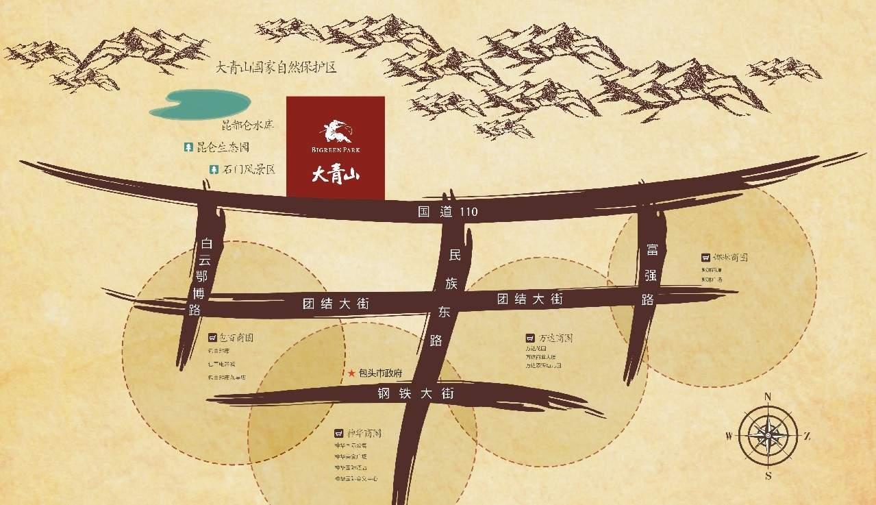 大青山国际住区别墅位置图