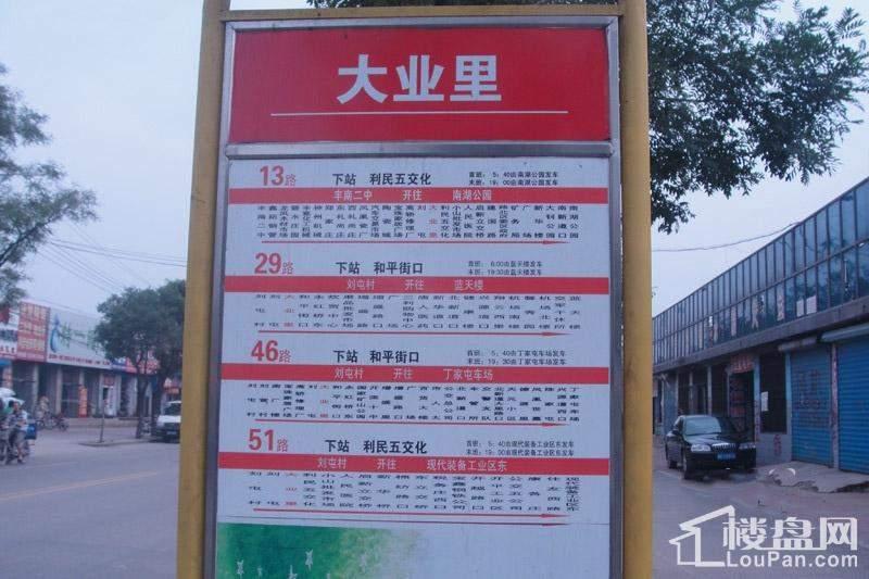 北行30米的交通站牌