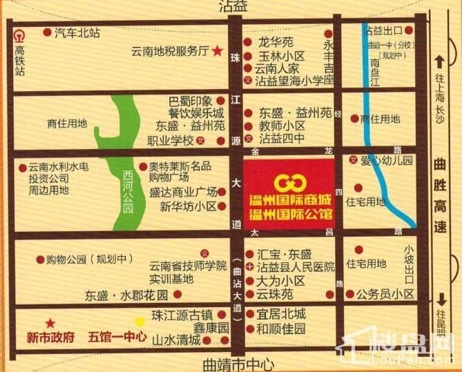 温州国际商城位置图