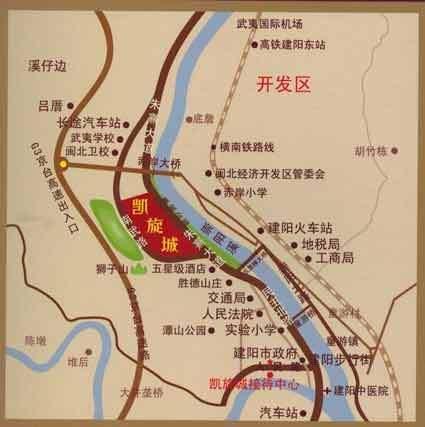 建阳凯旋城位置图