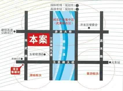 建阳武夷国际新城位置图