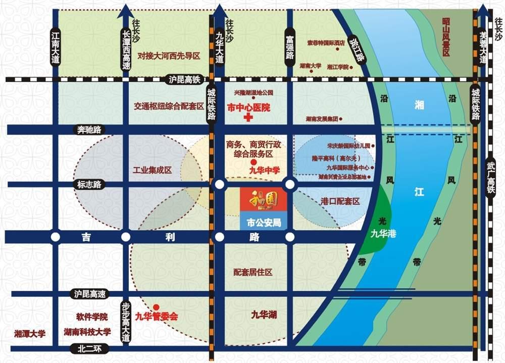 湘潭新房 九华经济开发区新房